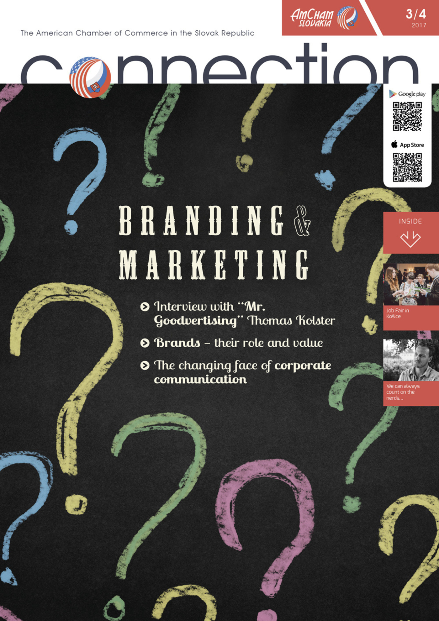 2017-02 / Branding and Marketing