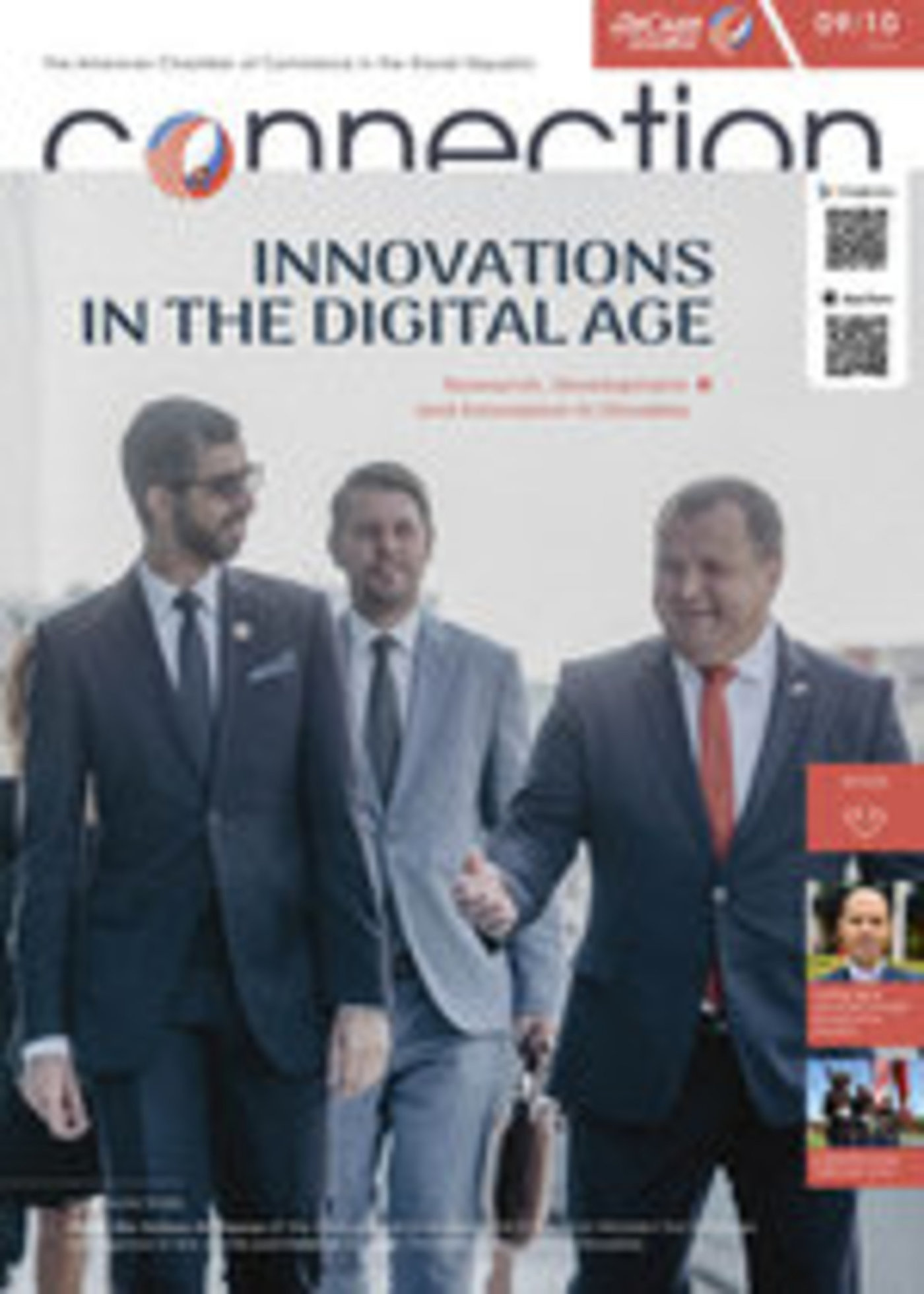 2019-5 / Innovations in the Digital Age